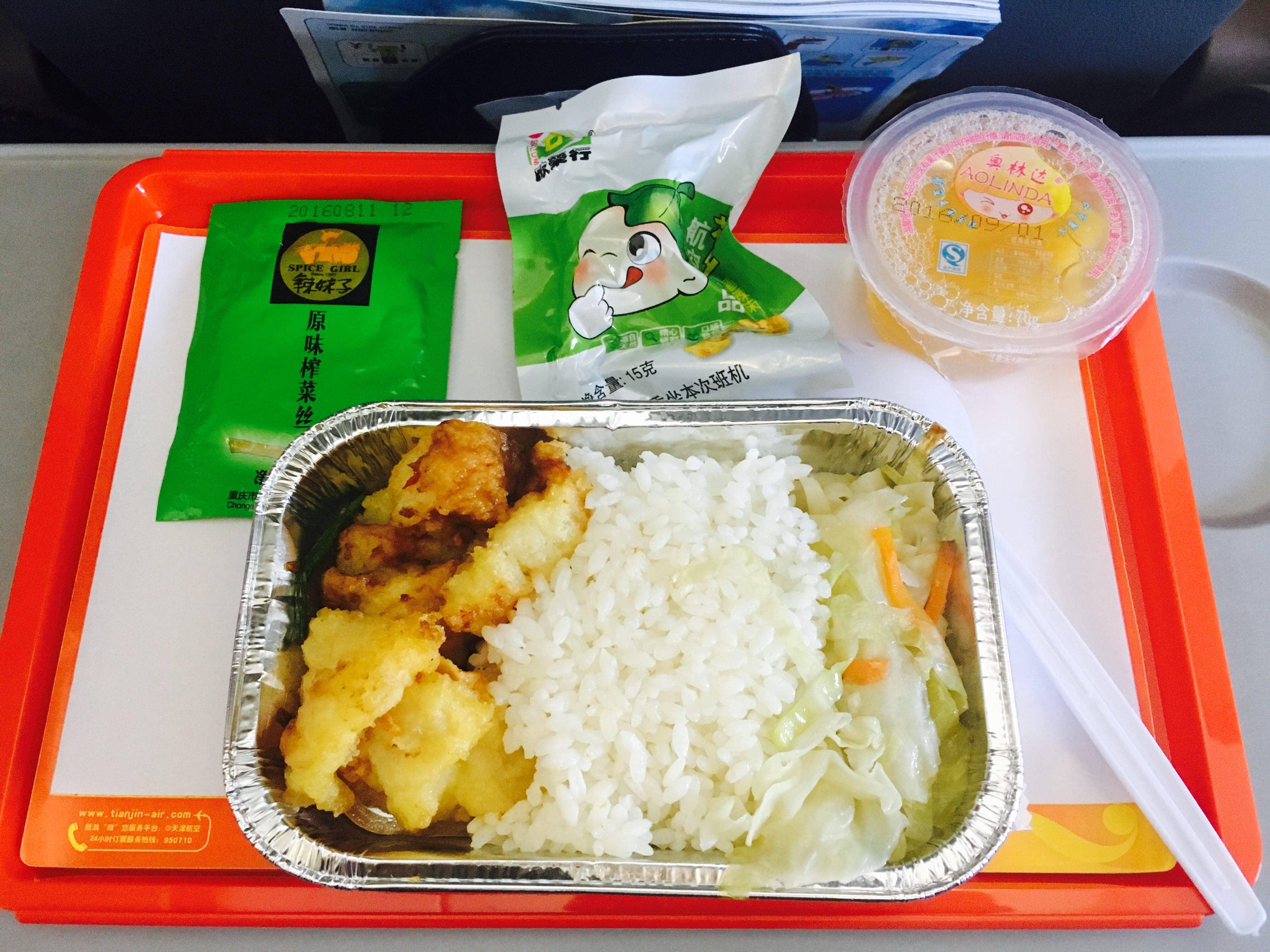 难吃的飞机中餐